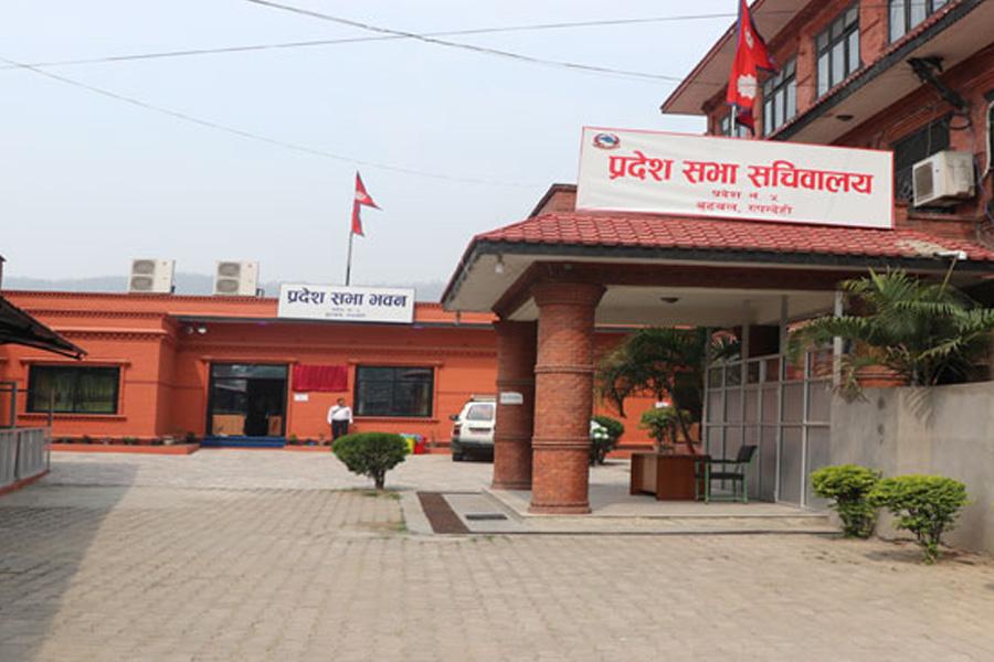 प्रदेश ५ को राजधानी दाङको देउखुरी र नाम लुम्बिनी राख्न प्रस्ताव