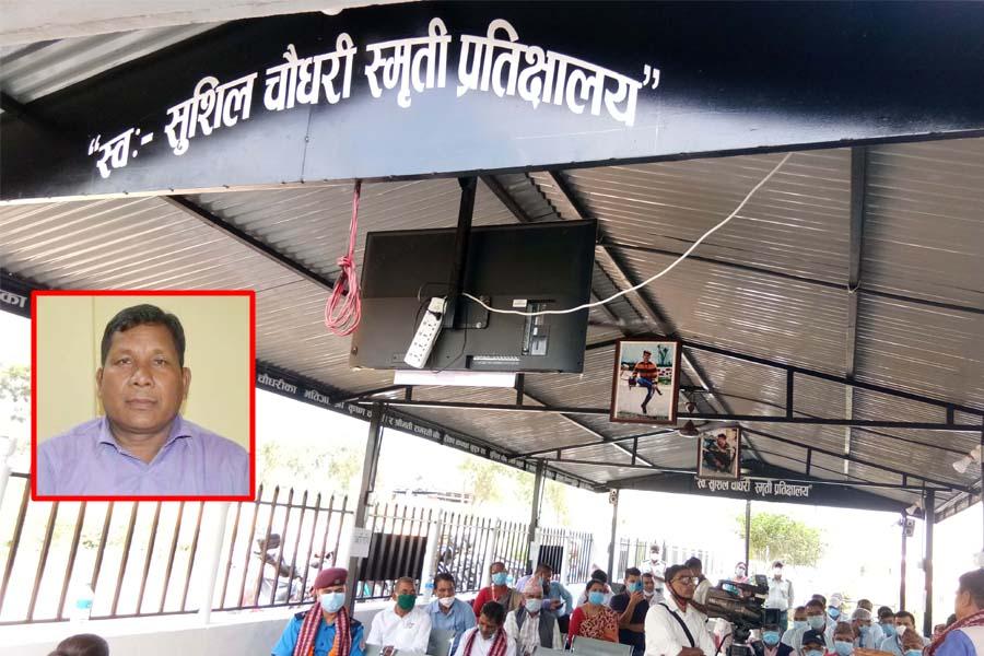 भतिजाको स्मृतिमा वडाध्यक्ष नेपालु चौधरीद्वारा साढे चार लाखको प्रतीक्षालय निर्माण