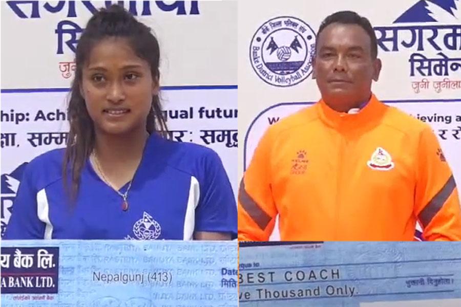 सरस्वती चौधरी सर्वोत्कृष्ट खेलाडी, महेश चौधरी उत्कृष्ट प्रशिक्षक