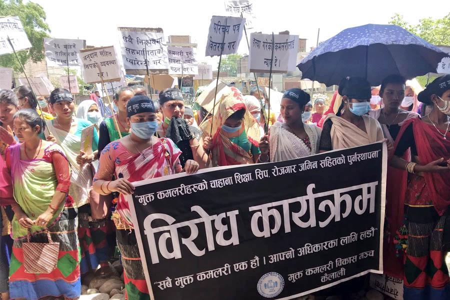दस बुँदे मागसहित मुक्त कमलरीहरुद्वारा गाउँपालिकामा धर्ना