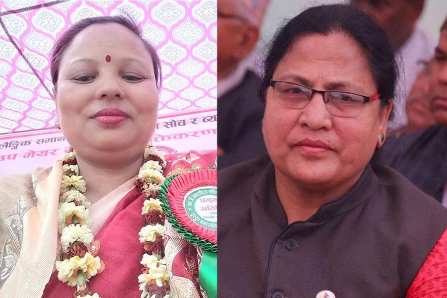सांसदद्वय नमिता चौधरी र पार्वता डिसी चौधरीलाई कोरोना संक्रमण