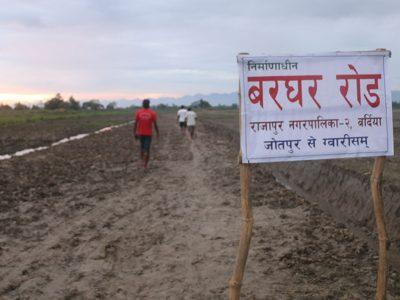 राजापुर वडा २ का स्थानीयले बनाए 'बरघर रोड'