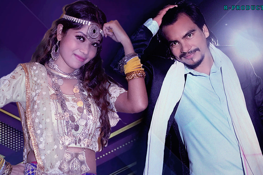 सरकारले राज कुश्मी र अन्नु चौधरीको स्वरमा बनायो जनचेतनामूलक गीत