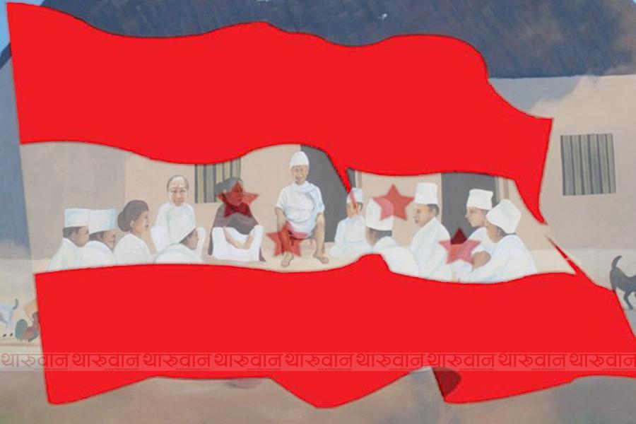 कांग्रेसको १४औं महाधिवेशनमा थारुको लागि छुट्टै कोटाको व्यवस्था हुने