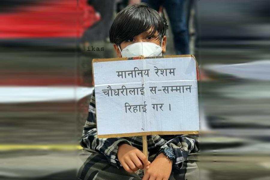 काठमाडौंको वसन्तपुर थारु विद्रोह दविस मनाइँदै