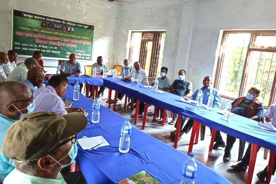 प्रदेश २ मा थारु भाषालाई सरकारी कामकाजीको भाषा नबनाए आन्दोलन गर्ने चेतावनी