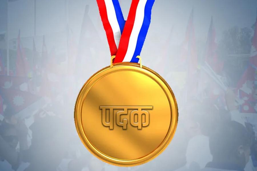 स्वर्गीय नेता रामचरण चौधरीलाई प्रसिद्ध प्रबल जनसेवाश्री पदक (थारुहरुको सूची)